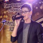 Блинов Егор