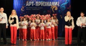 Вокалисты Алчевска привезли 15 наград Международного вокального фестиваля из г. Ростов-на-Дону