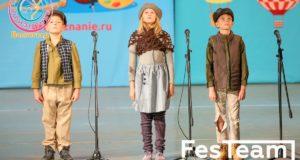 Итоги: фестиваль «Призвание-АРТИСТ», апрель-май, Театр, Мода и дизайн